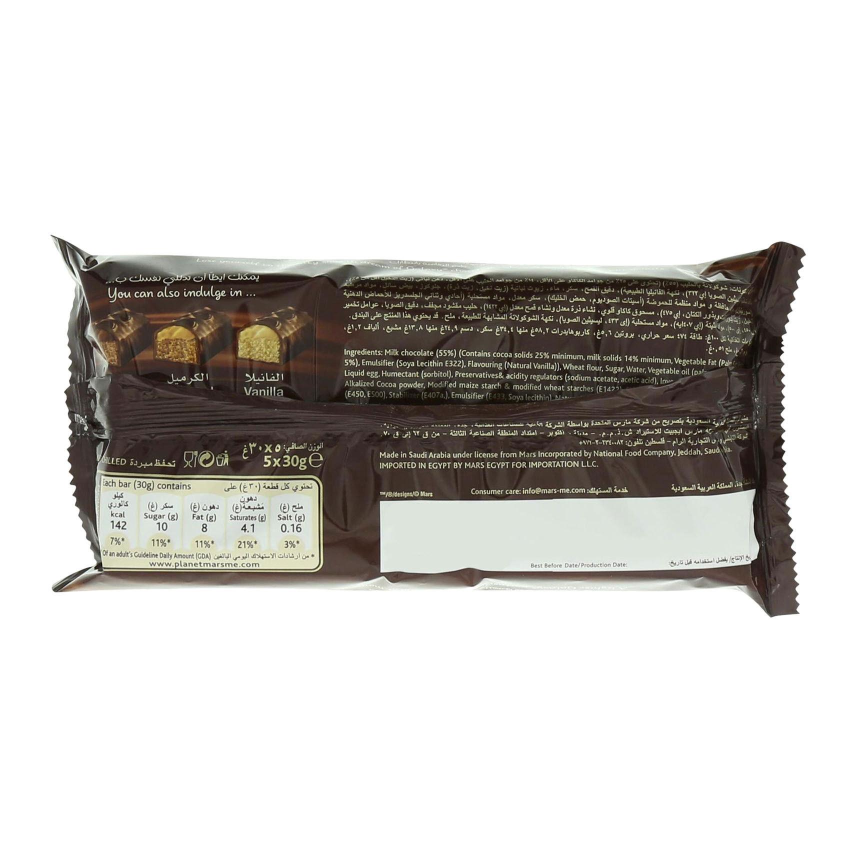 GALAXY CHOCO CAKE 30GX5