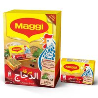 Maggi Chicken Stock 480g