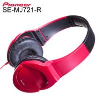 Pioneer Headphone SE-MJ 721-R Red