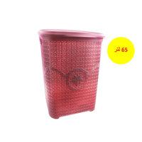 Asude Landury Basket 65 Liter