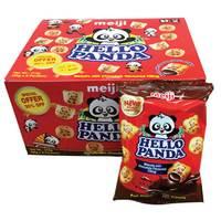 Hello Panda Biscuit Choco 9Pcs @ 30%Off