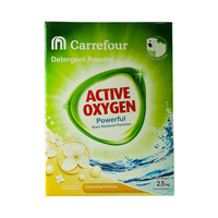Carrefour Front & Top Load Detergent Powder Jasmine 2.5kg