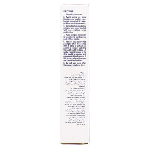 Biore-Deep-Cleansing-Ultra-Strips-x9