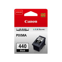 Canon Cartridge PG 440 Black