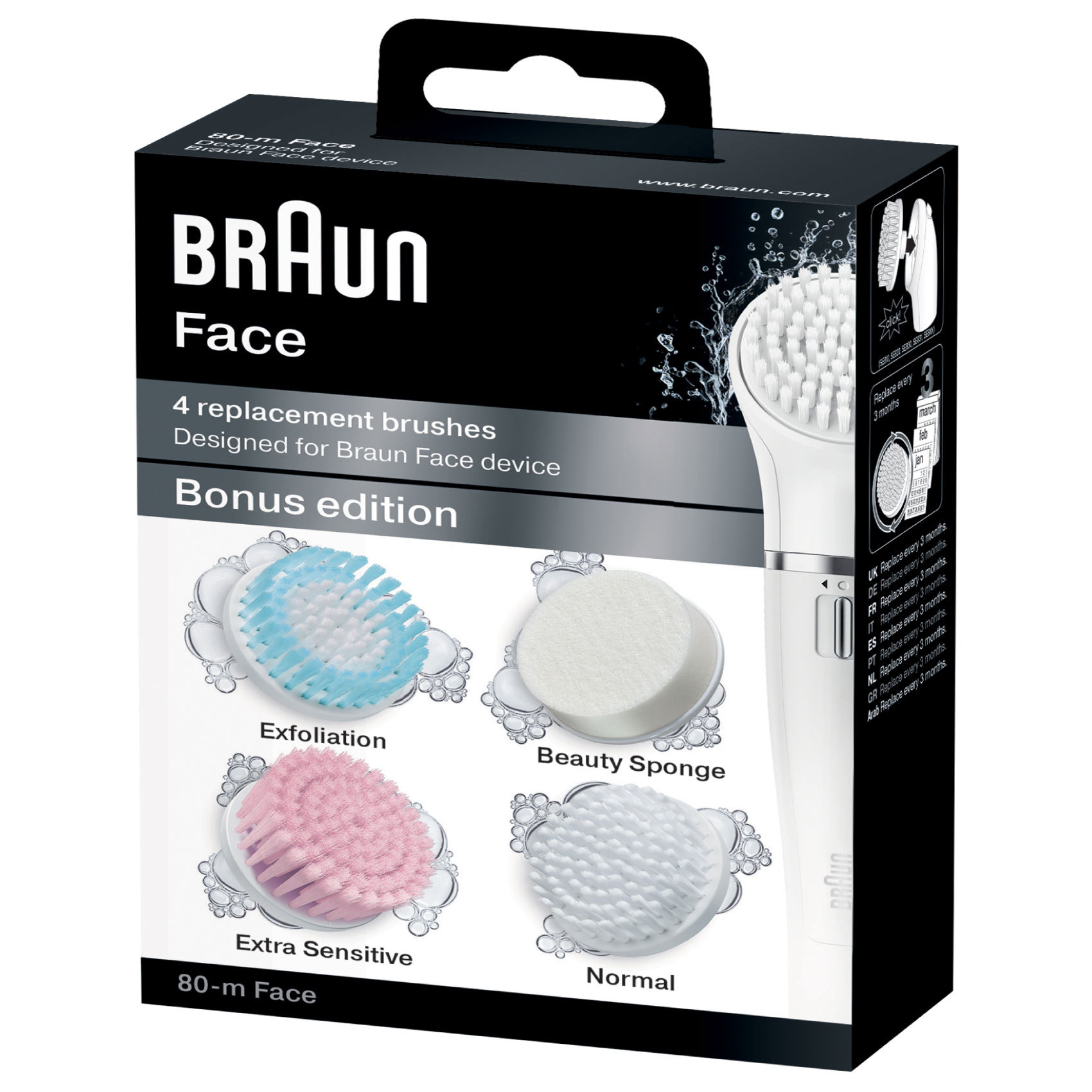 BRAUN REFILL SE80-M FACE MN MIX
