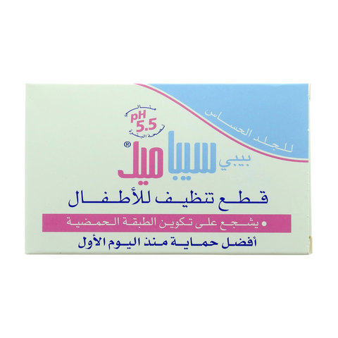 Sebamed-Baby-Cleansing-Bar-Soap-150g