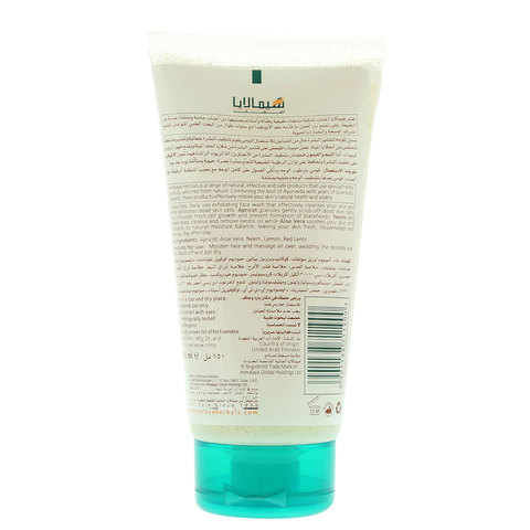 Himalaya-Herbals-Gentle-Exfoliating-Daily-Face-Wash-150ml