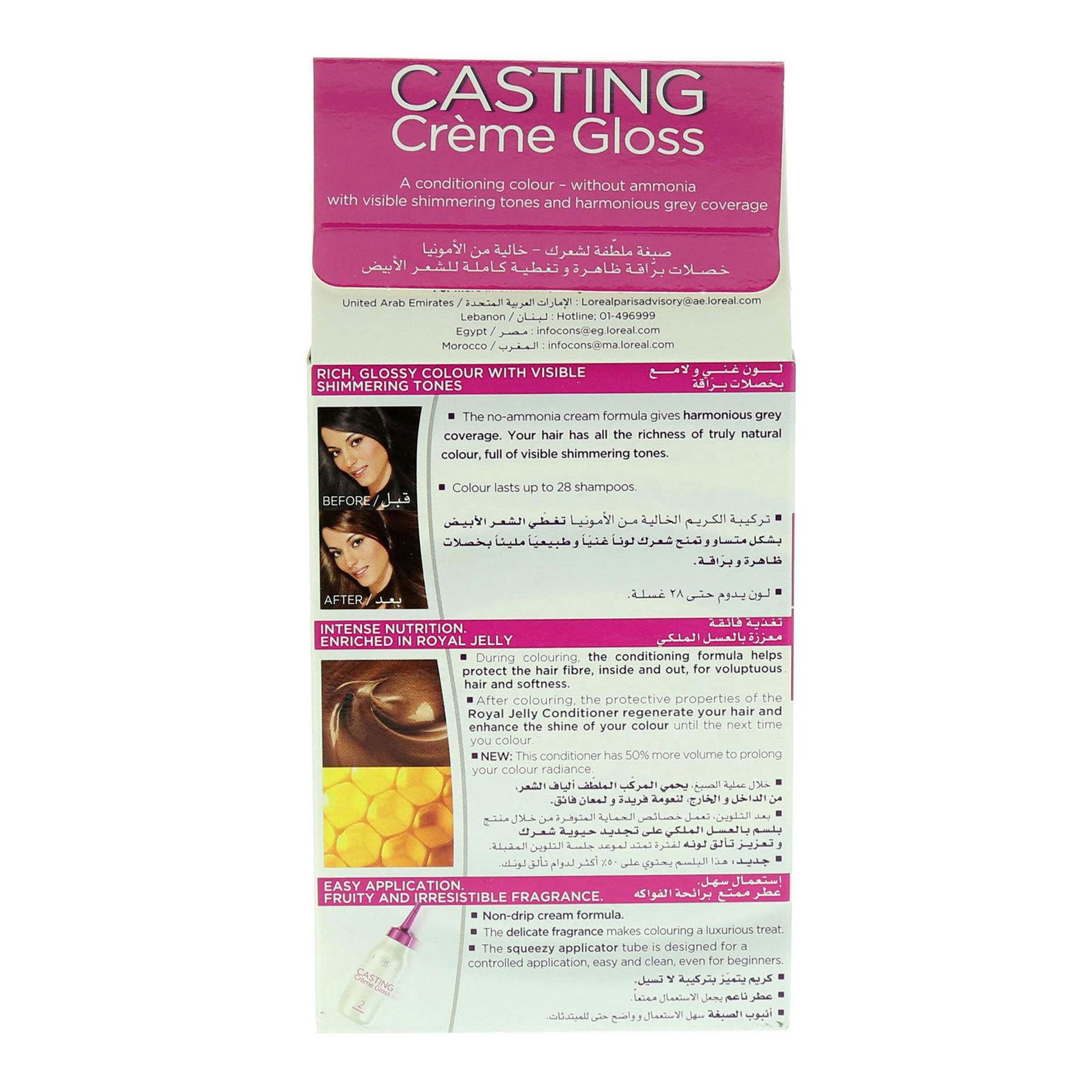 CASTING CREAM GLOSS 535 CHOCOLATE