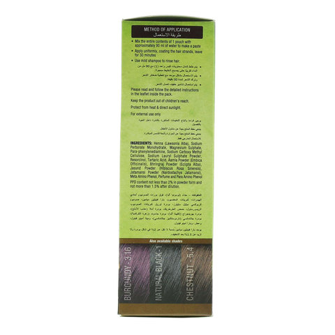 Vasmol-Gold-Herbal-Dark-Brown-3-Henna-Hair-Colour-6X10G
