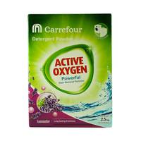 Carrefour Detergent Powder Front & Top Load Lavender 2.5kg