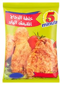 5 مينيتس خلطة دجاج كريسبي - 250جم