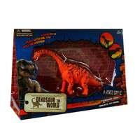 Chamdol Dinosaur 23cm