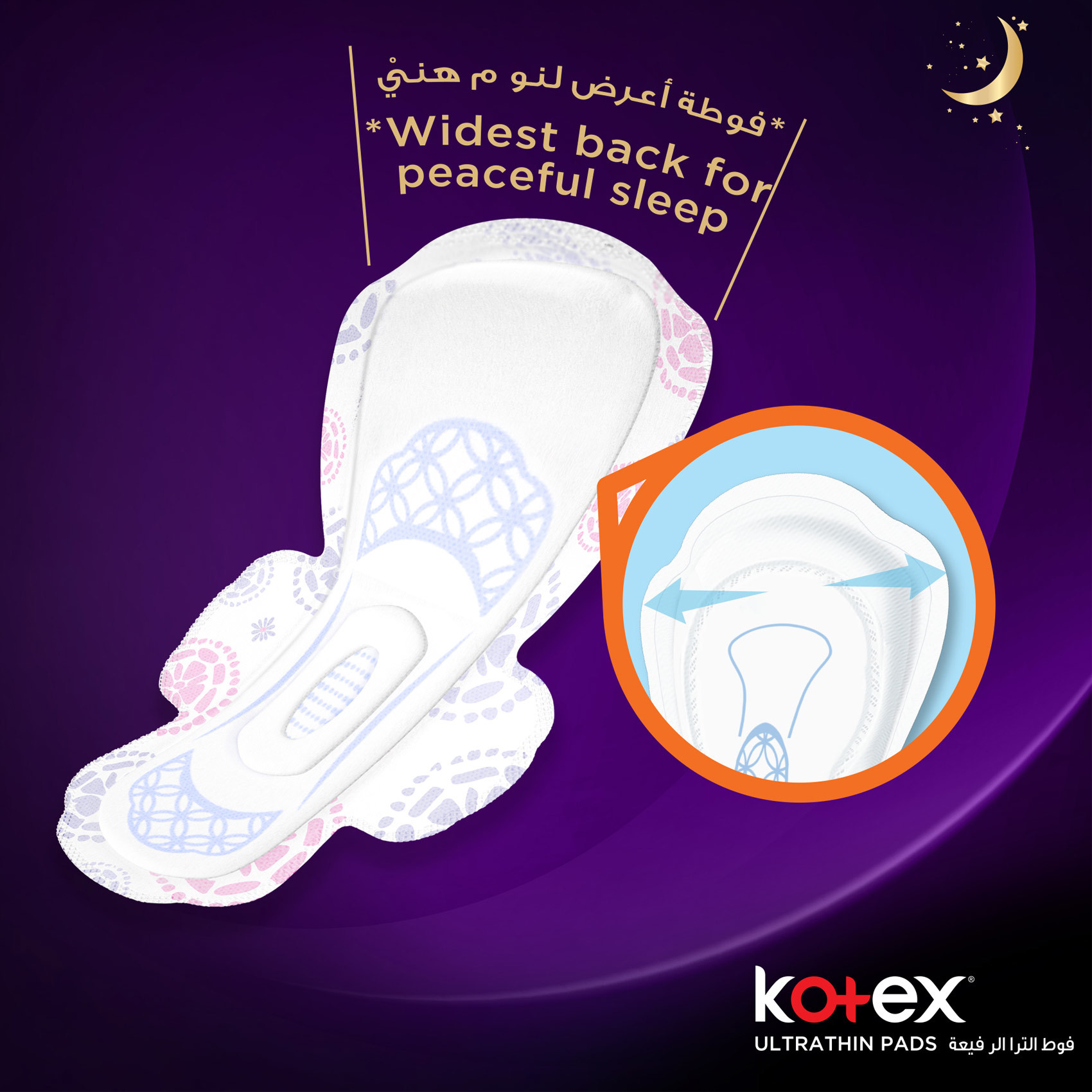 KOTEX ULTRA NIGHTTIME X7