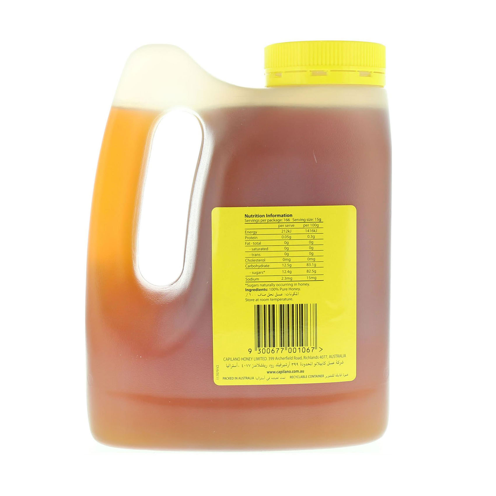CAPILANO HONEY HANDI PACK 2.5KG