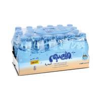 Al qassim health water 330 ml x 24 pieces