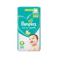 Pampers Baby-Dry Diapers Size 4 Maxi Jumbo Pack 60 diapers
