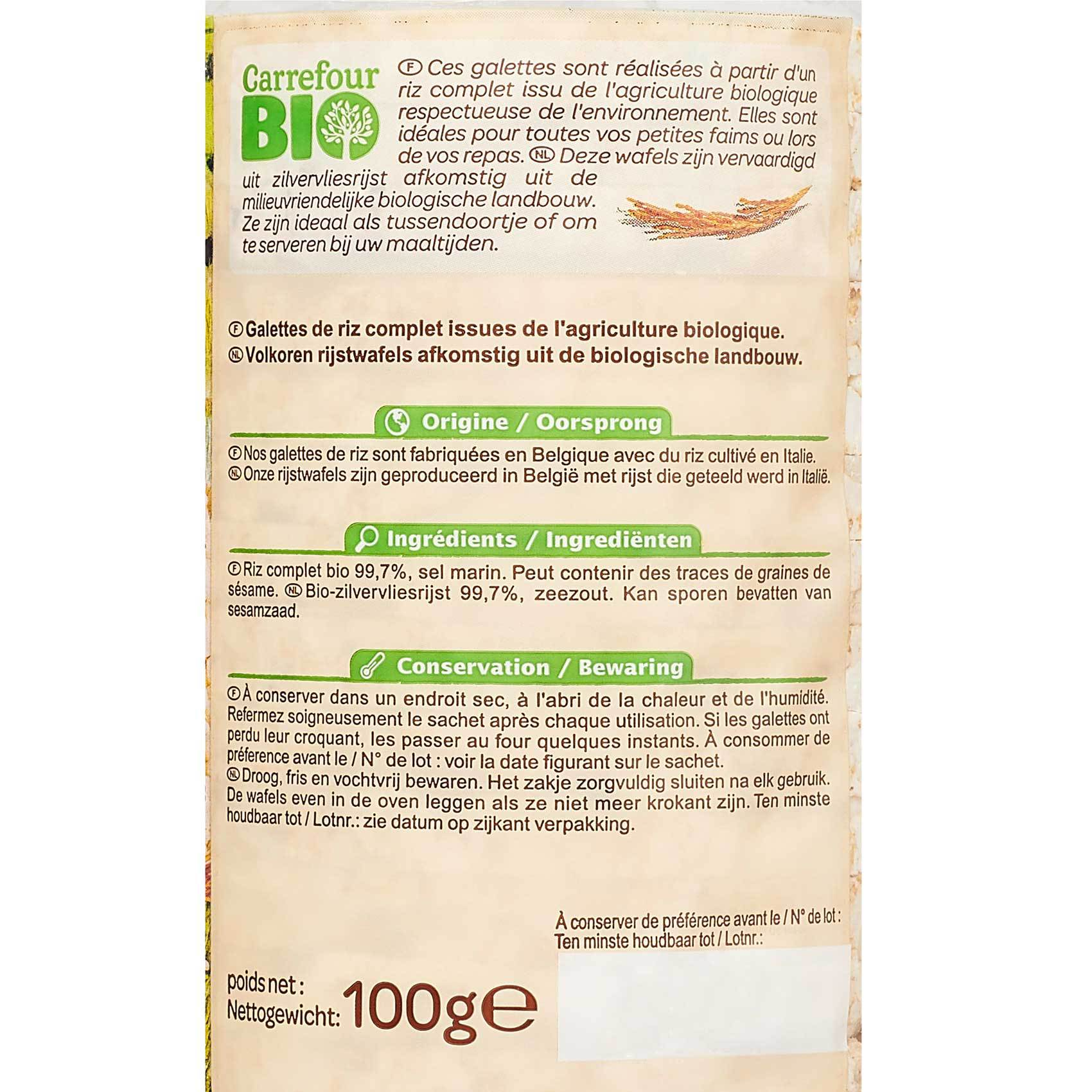 CRF BIO COMPLET RICE GALLET 100G