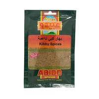 Abido Kebby Spices Grinded 50GR