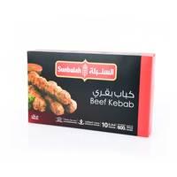 Sunbulah beef kabab 600 g