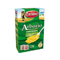 Curtiriso Arborio Rice 1KG