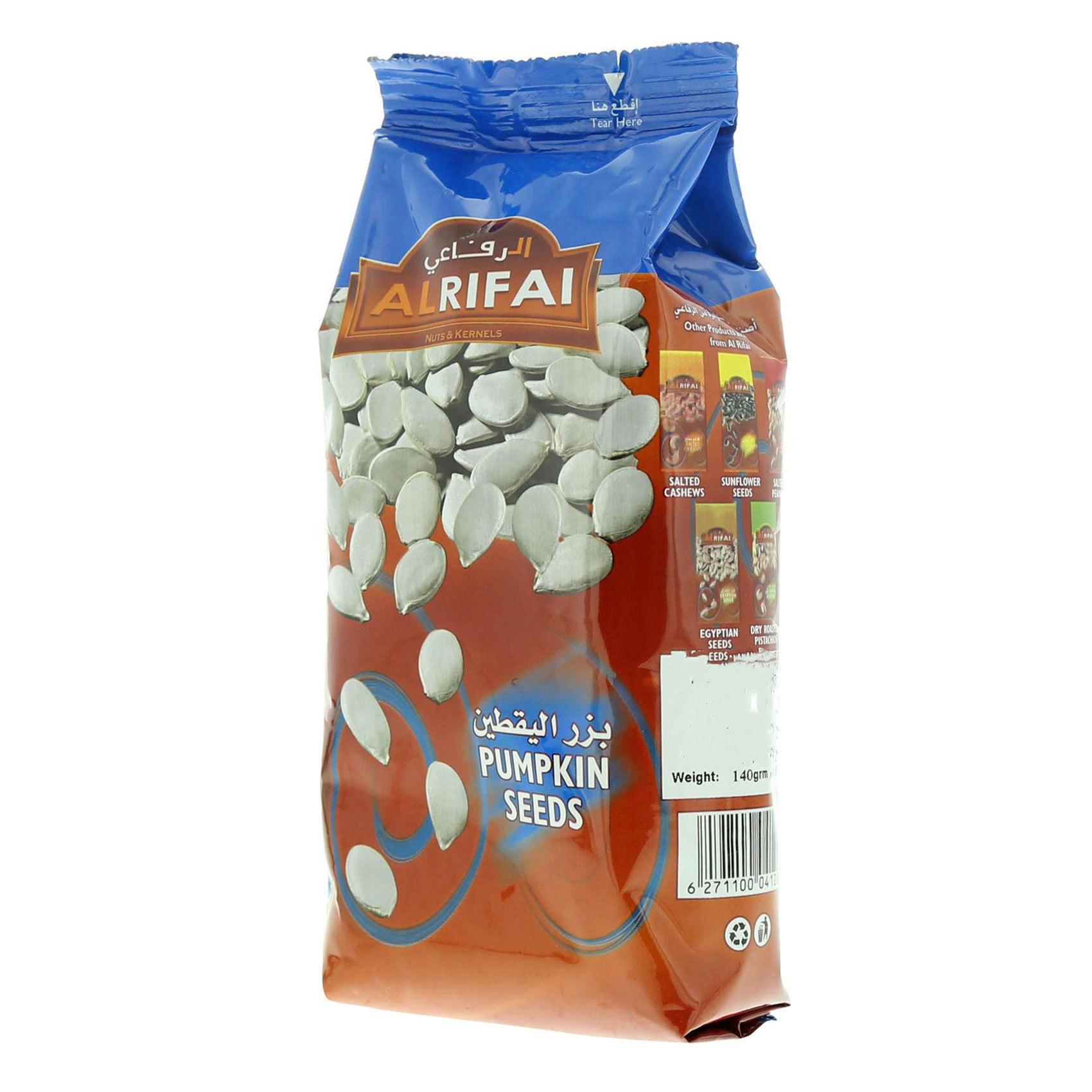 AL RIFAI PUMKIN SEEDS 140GR