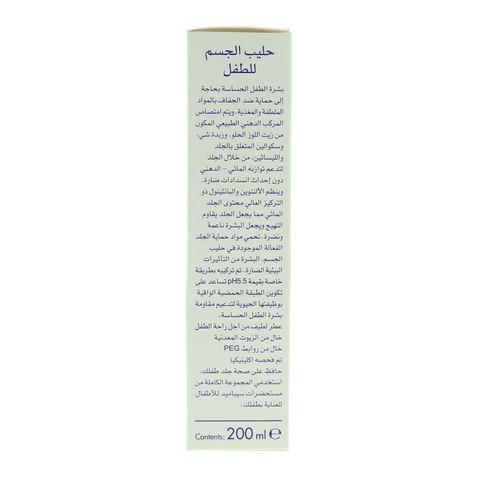 Sebamed-Baby-Body-Milk-200ml