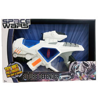 Chamdol Space Wars  Defender Gun