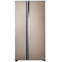 Samsung 620 Liters Side by Side Fridge SXS RH62K62177P