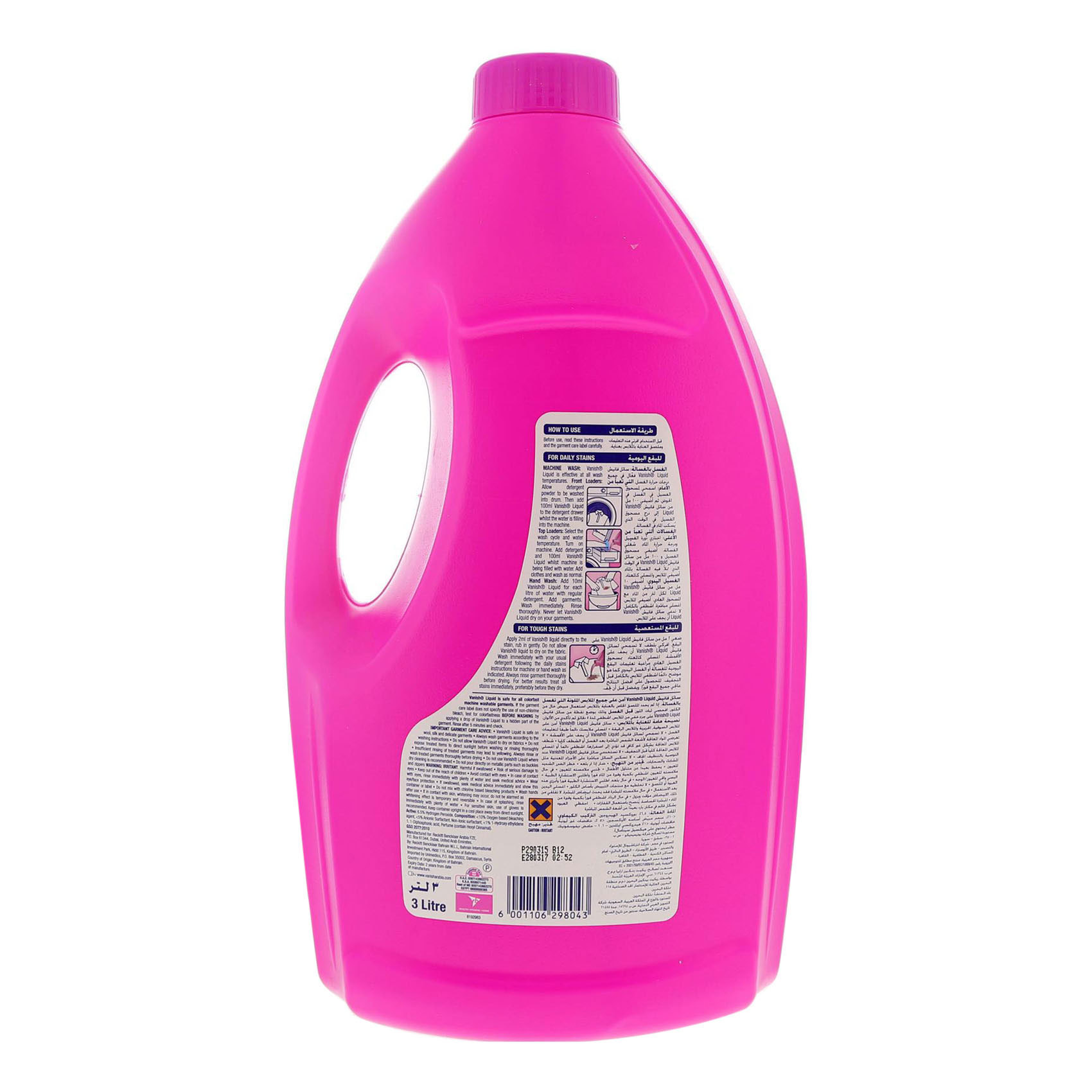 buy vanish multi use fabric stain remover 3l online in uae