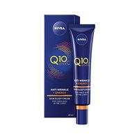 Nivea Q10 Night Cream Vitamic C 40ML