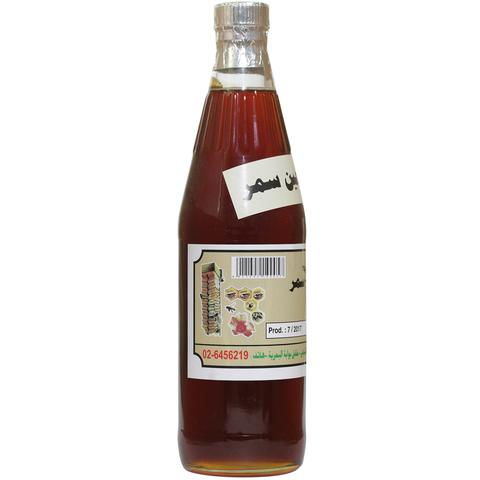 Emirates-Honey-1Kg