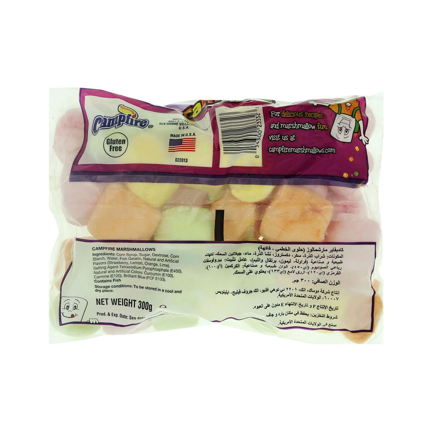 CAMPFIRE MARSHMALLOWS FRUIT 300GR