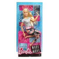 Barbie Made To Move (Assorted)