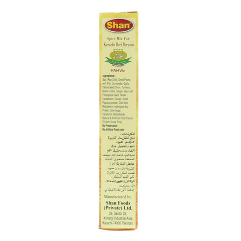 Shan-Spice-Mix-for-Karachi-Beef-Beryani-60g