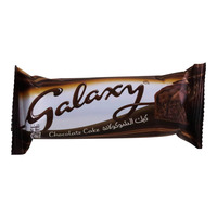 Galaxy Chocolate Cake 30g