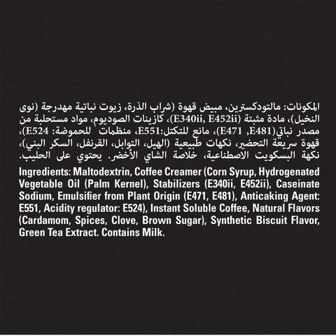 Nescafe-Arabiana-Cloves-Arabic-Instant-Coffee-Sachet-3gx20