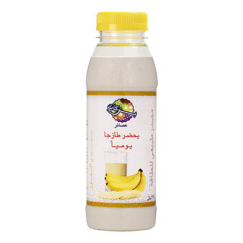 Barakat-Banana-Smoothies-330ml