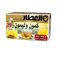 Al Attar Cumin & Lemon 20 Shachets