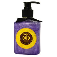 Hareemi Oud Hand And Body Wash 300ml
