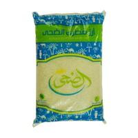 Al Doha Egyptian White Rice 5Kg