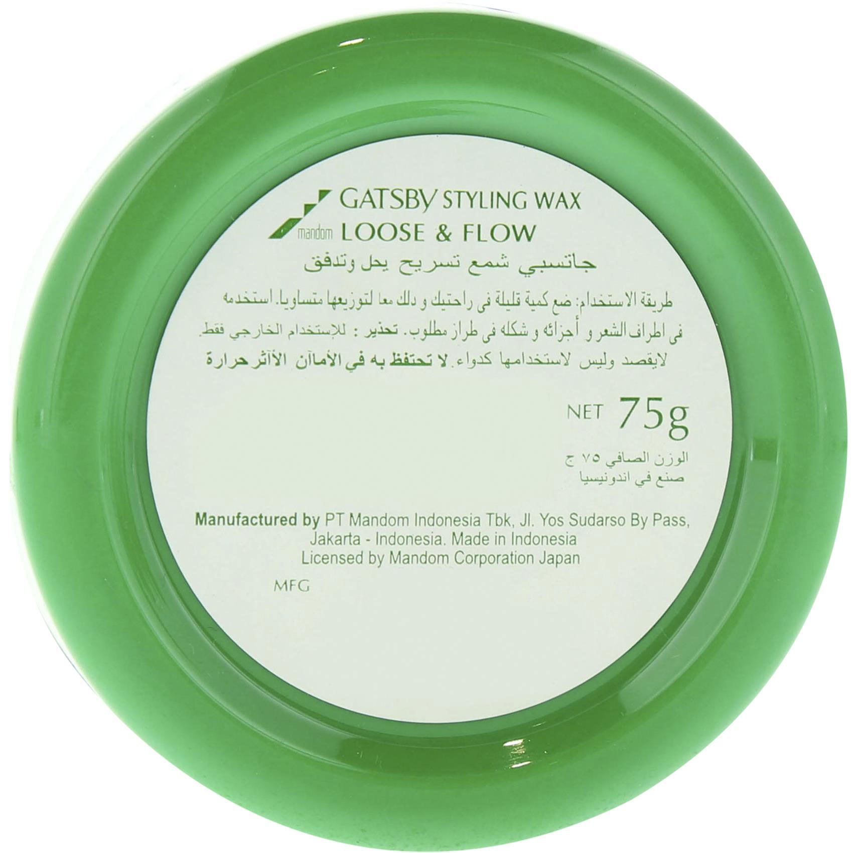 GATSBY STYLING WAX GREEN 75GM