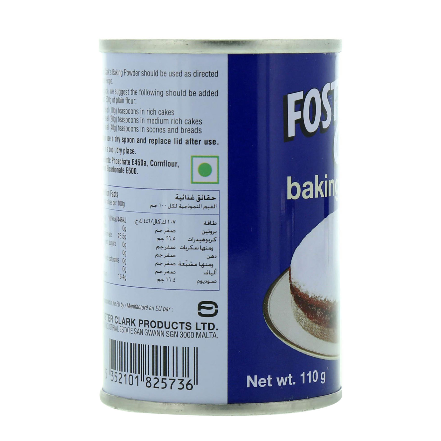 FOSTER CLARK BAKING POWDER 110G