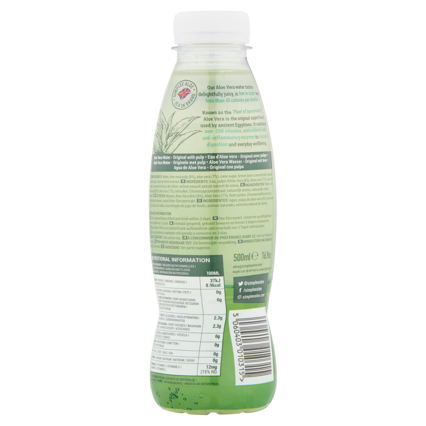 SIMPLEE ALOE ALOE WITH PULP 500ML