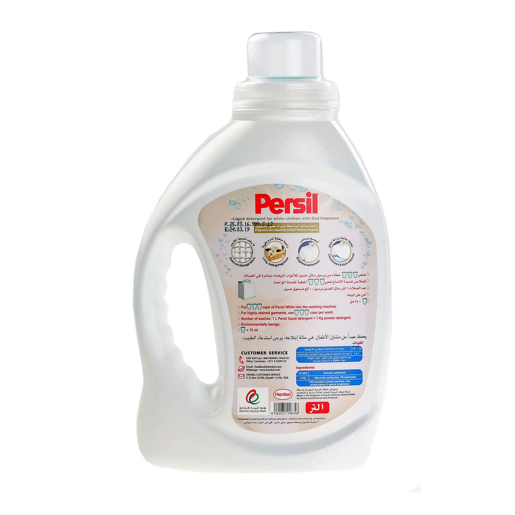 PERSIL WHITE OUD 1LTR