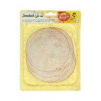 Khazan Smoked Chicken Slice 250g