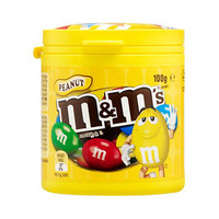 M&M's Sweets Peanut Canister 100GR