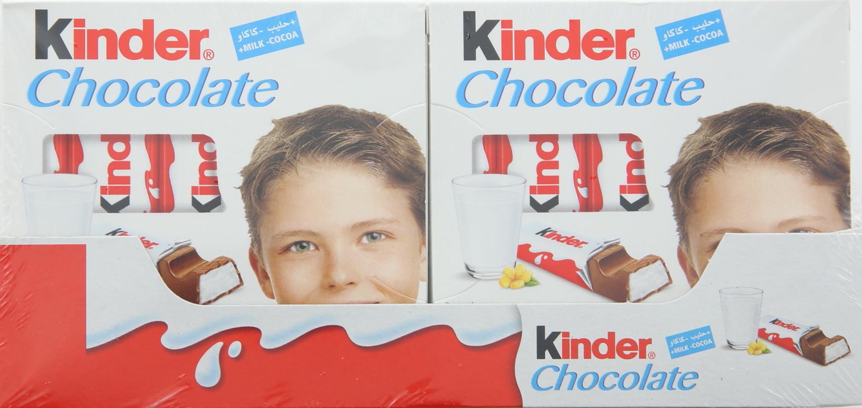 KINDER CHOCOLATE 50GX20