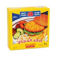 Herfy Breaded Chicken Burger - 24 Pieces 1344 g