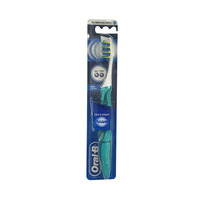 Oral-B Toothbrush Pro-Expert Pulsar 40 Medium