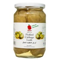 Sava Pickled Cabbage Leafs 690g